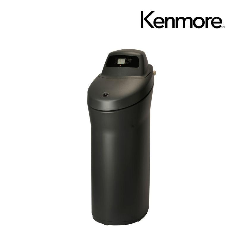 Kenmore-Elite-520-2